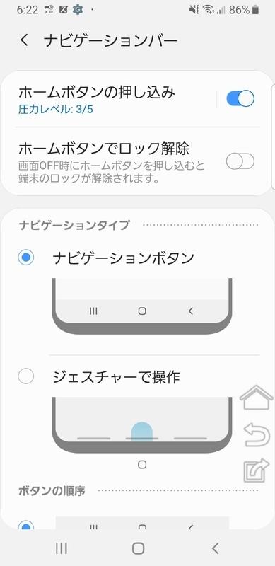 f:id:itokoichi:20190411074049j:plain