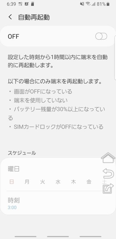 f:id:itokoichi:20190411074054j:plain