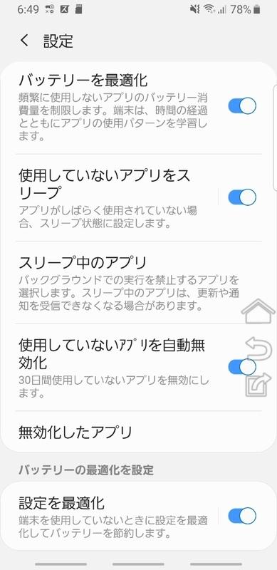 f:id:itokoichi:20190411074058j:plain
