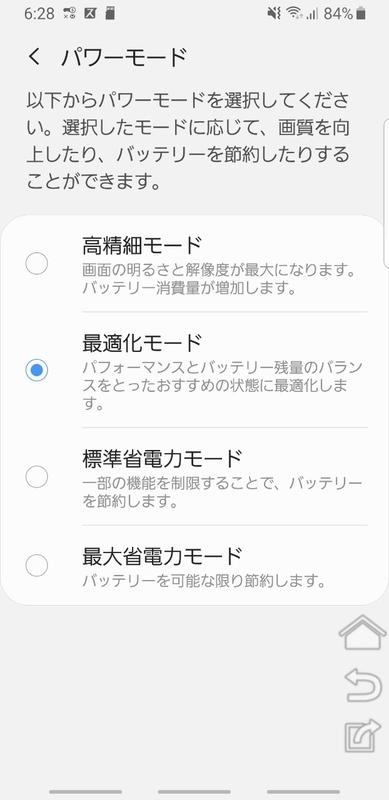 f:id:itokoichi:20190411074102j:plain