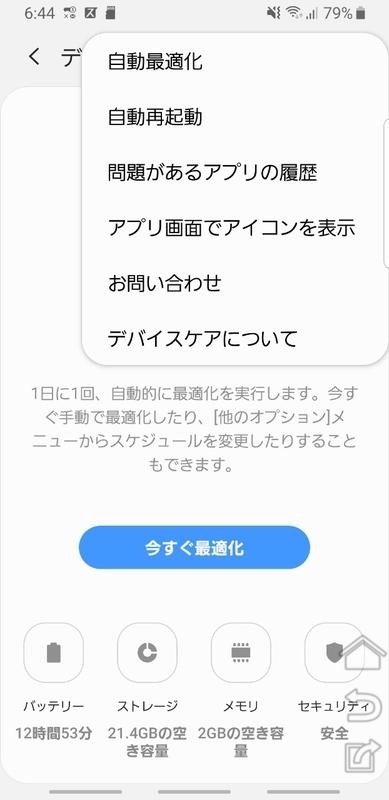 f:id:itokoichi:20190411074107j:plain