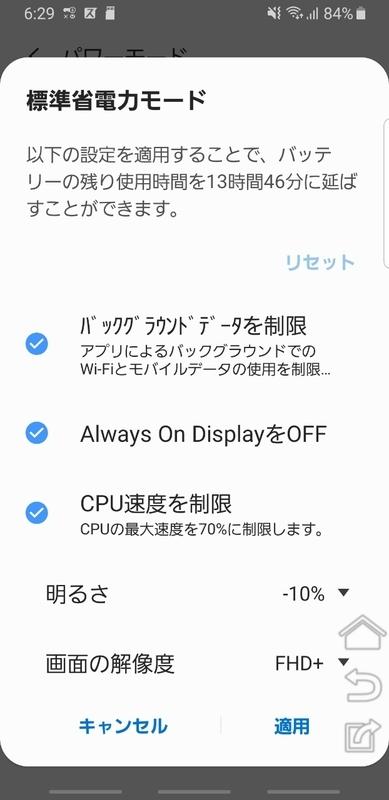 f:id:itokoichi:20190418211603j:plain