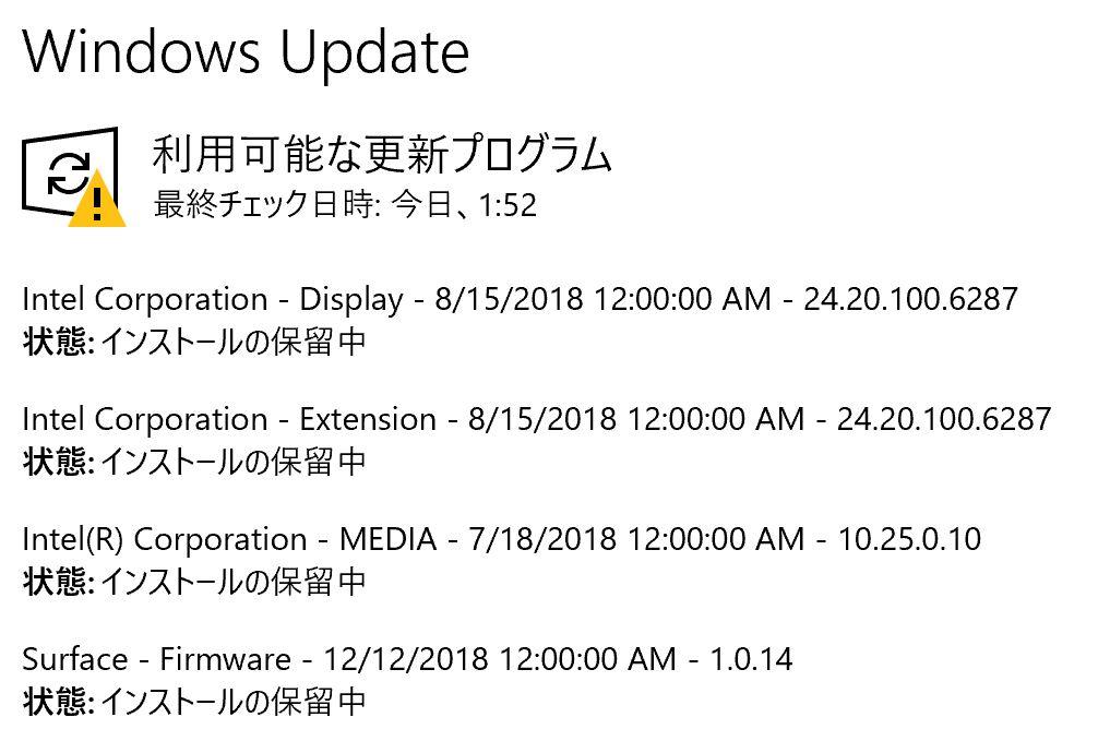 f:id:itokoichi:20190426184726j:plain