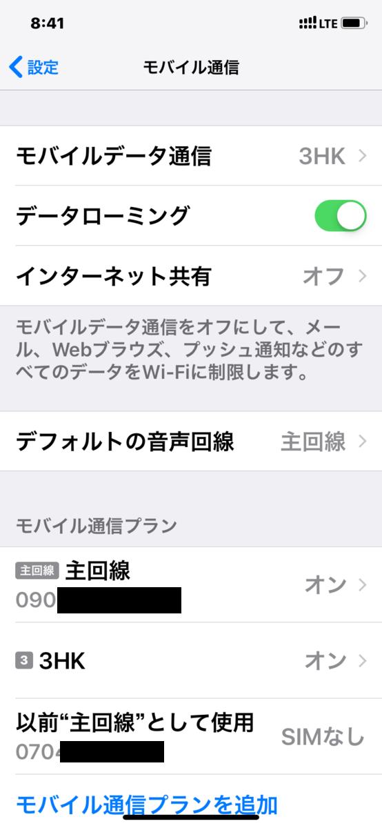 f:id:itokoichi:20190503181244p:plain