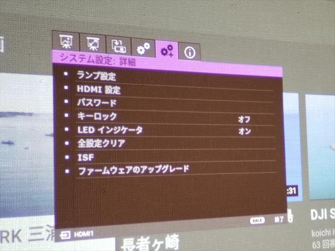 f:id:itokoichi:20190509143501j:plain