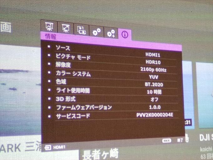 f:id:itokoichi:20190509143514j:plain