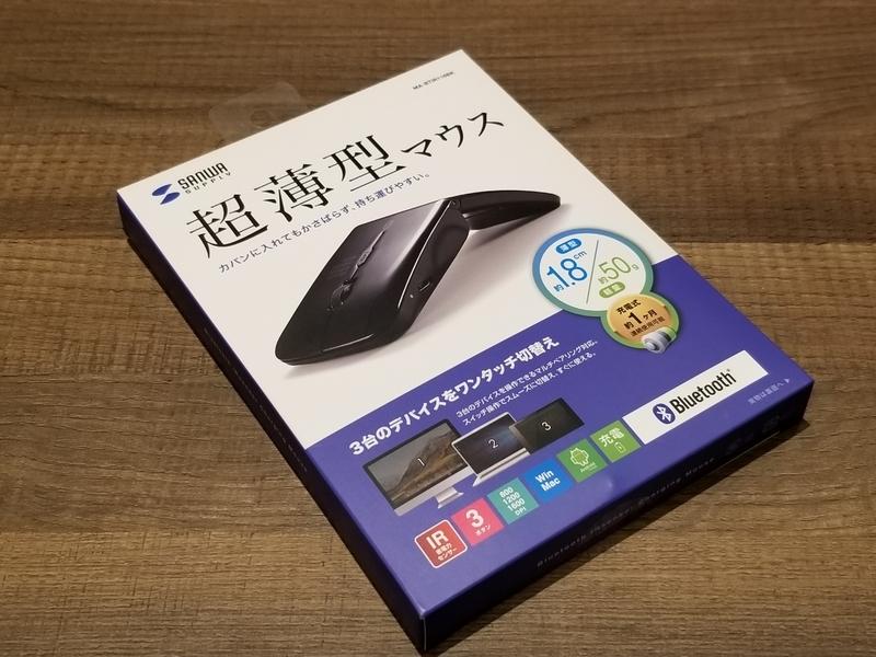 f:id:itokoichi:20190521155515j:plain