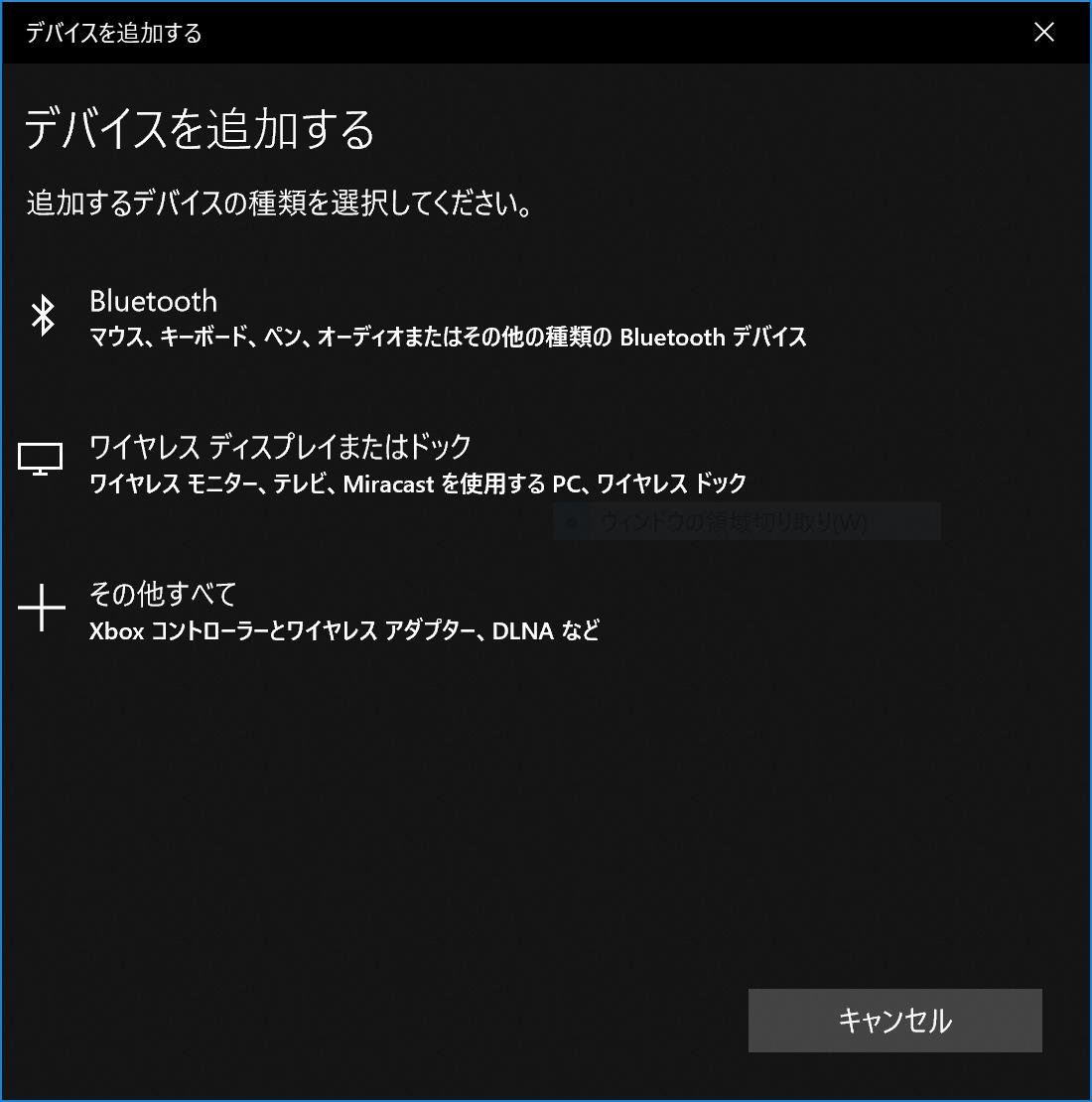 f:id:itokoichi:20190521160624p:plain