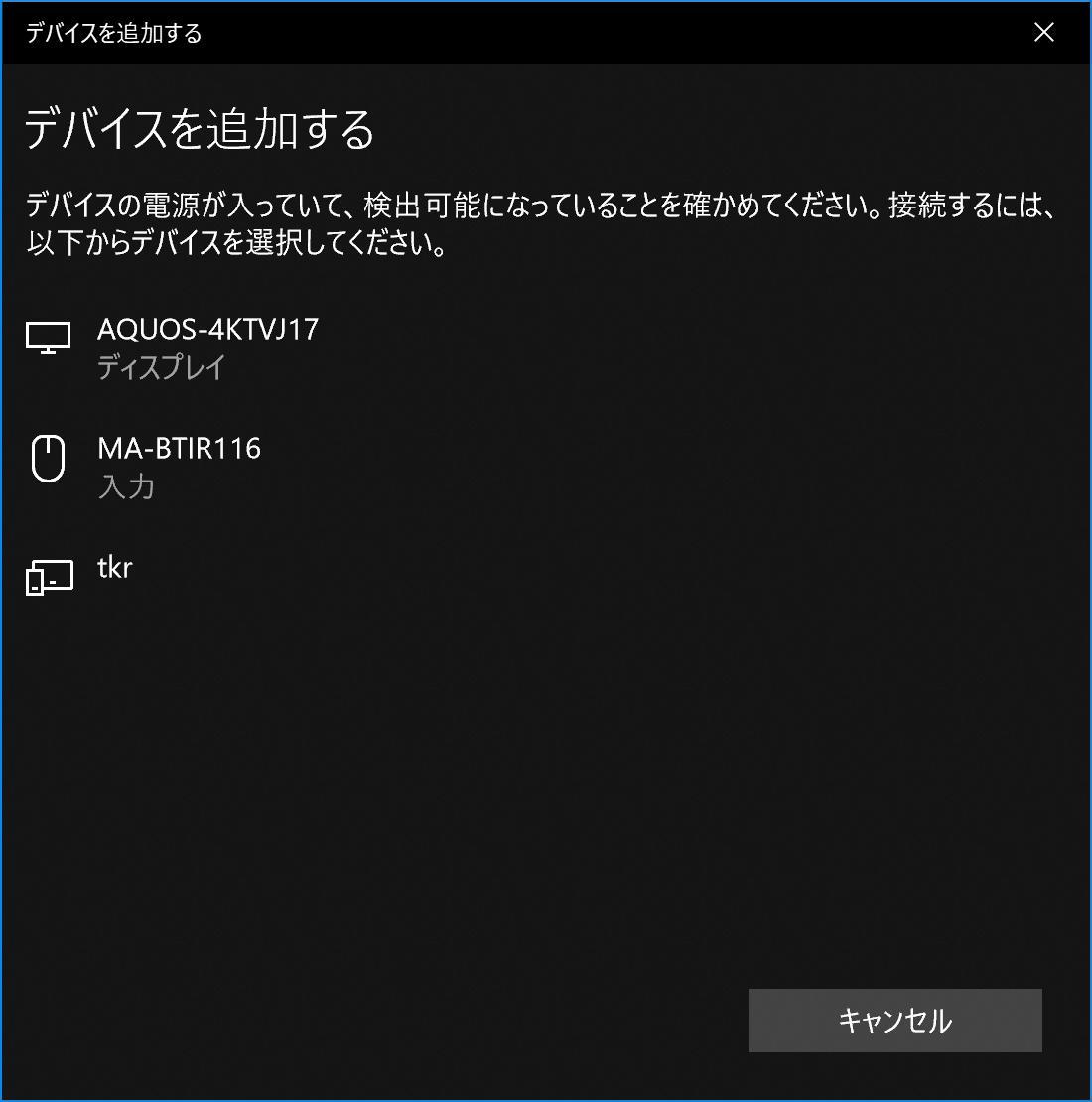 f:id:itokoichi:20190521160632p:plain