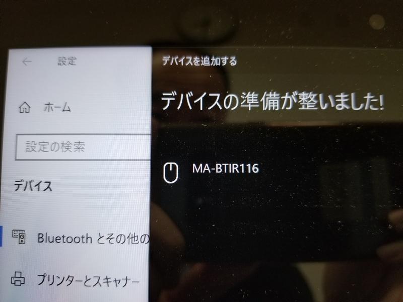 f:id:itokoichi:20190527154557j:plain