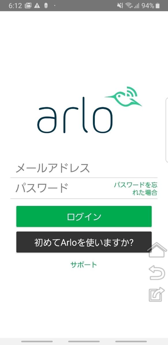 f:id:itokoichi:20190530115429j:plain