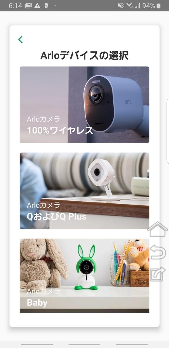 f:id:itokoichi:20190530115444j:plain