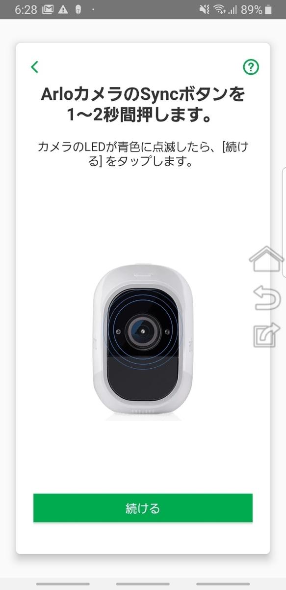 f:id:itokoichi:20190530115452j:plain