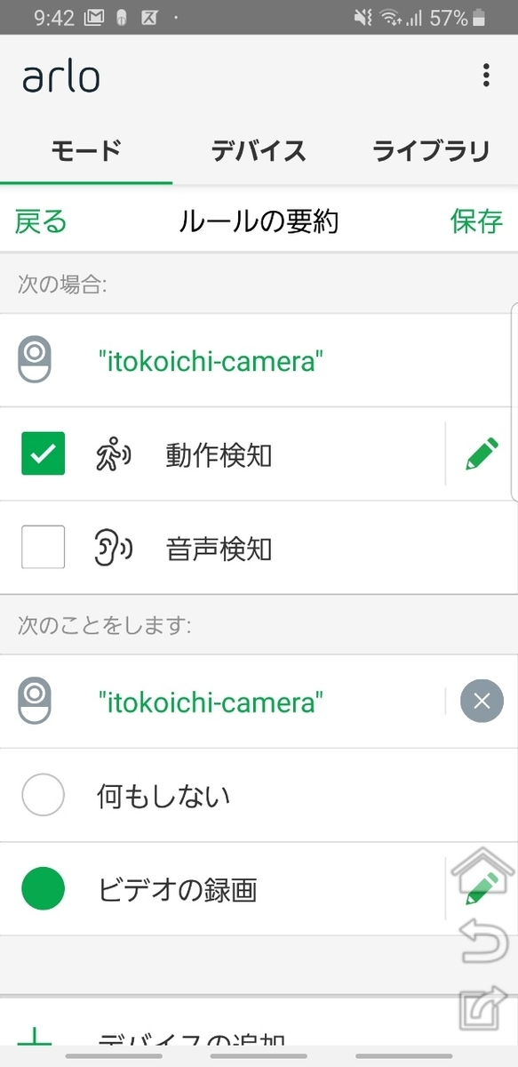 f:id:itokoichi:20190530115737j:plain