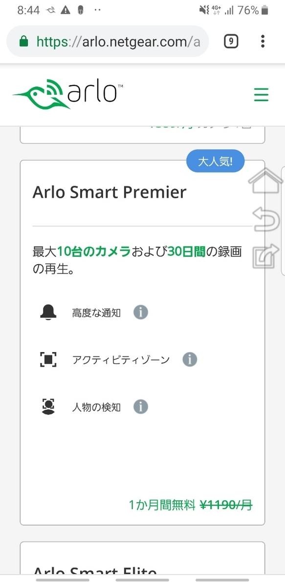 f:id:itokoichi:20190530120312j:plain
