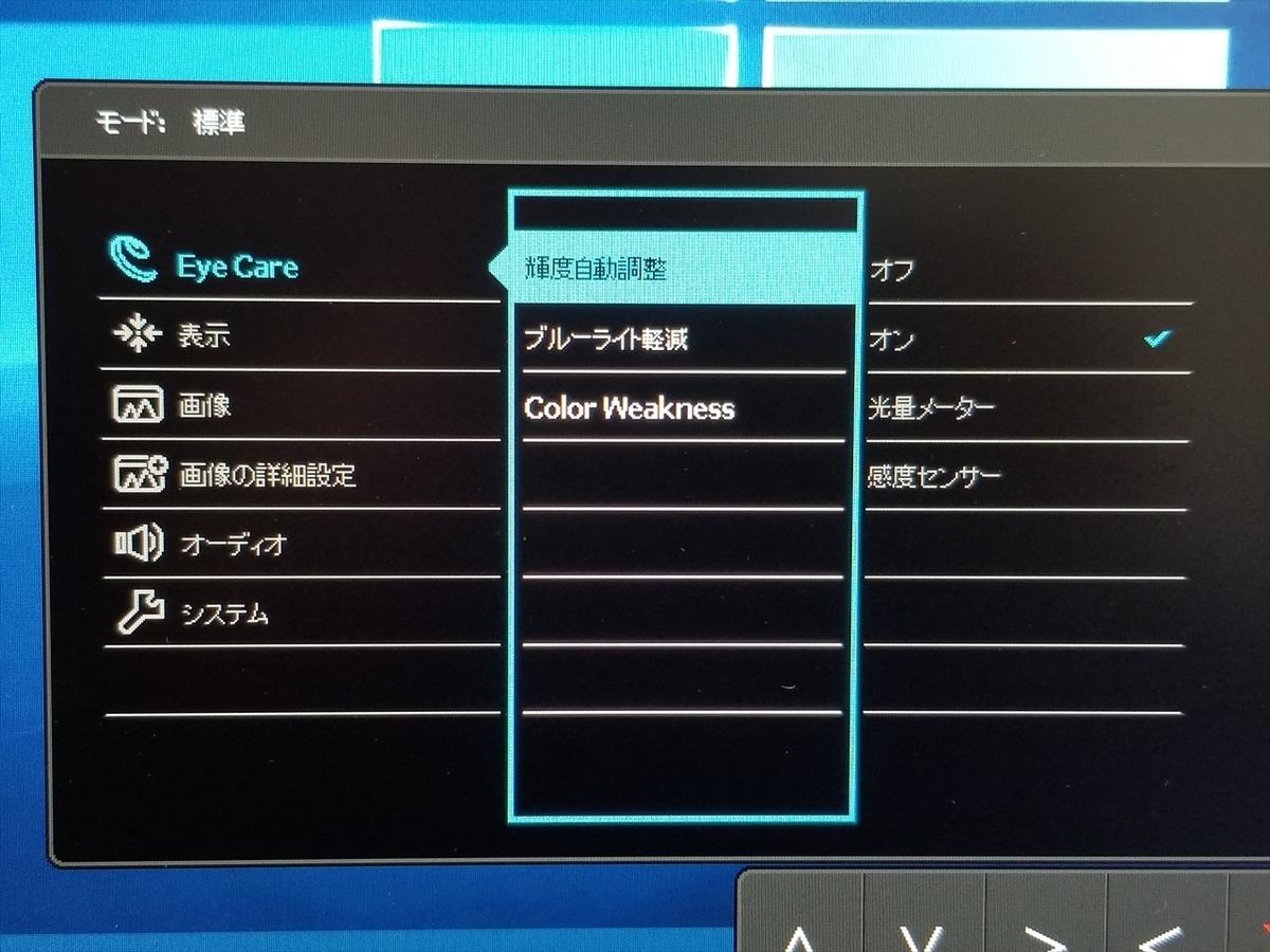 f:id:itokoichi:20190620124935j:plain
