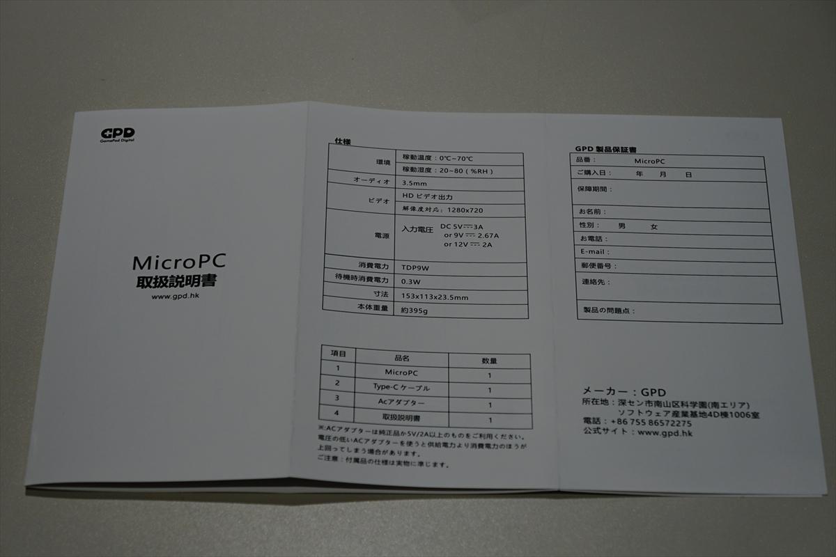 f:id:itokoichi:20190621135558j:plain
