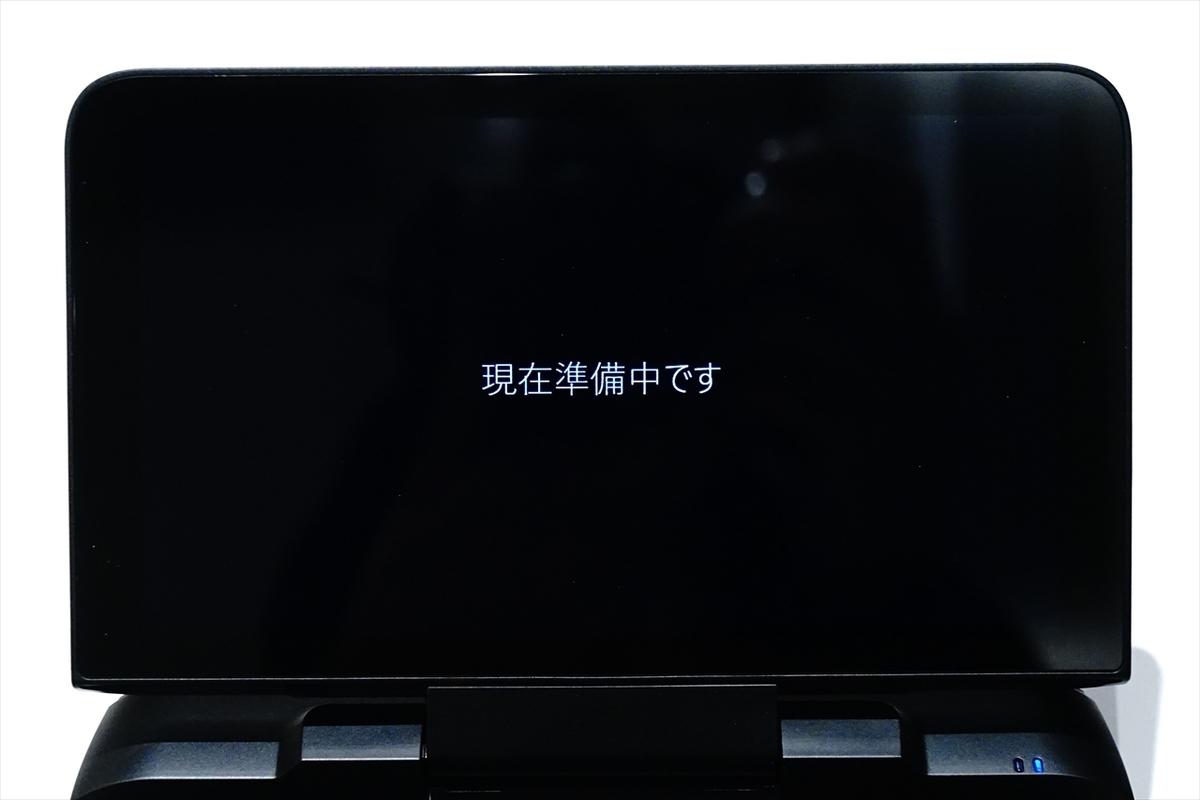 f:id:itokoichi:20190621141734j:plain