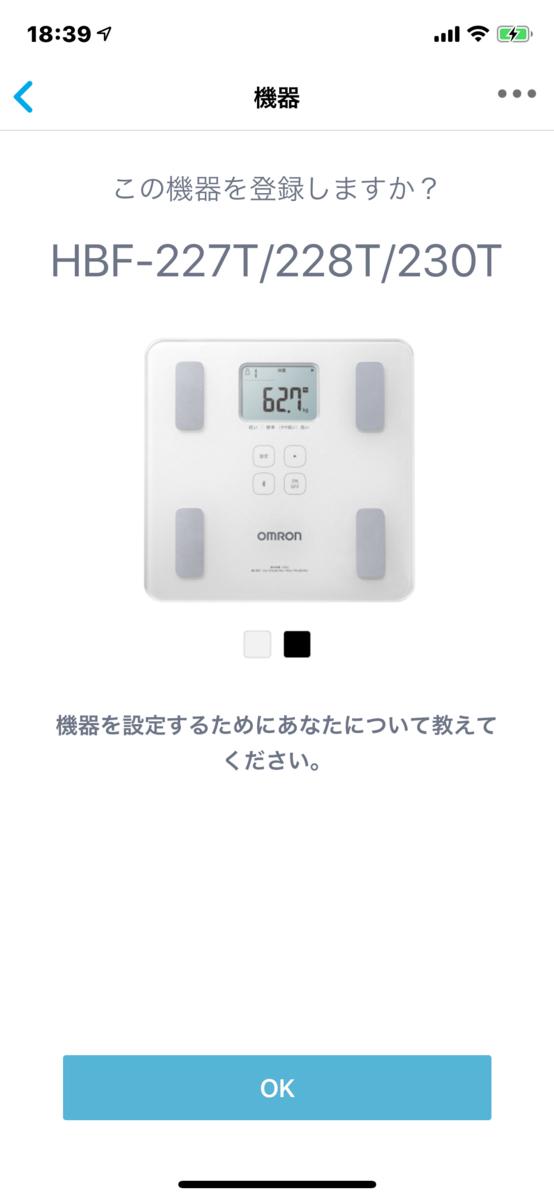 f:id:itokoichi:20190622211452j:plain