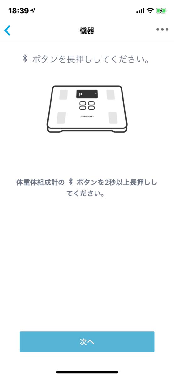 f:id:itokoichi:20190622211519j:plain