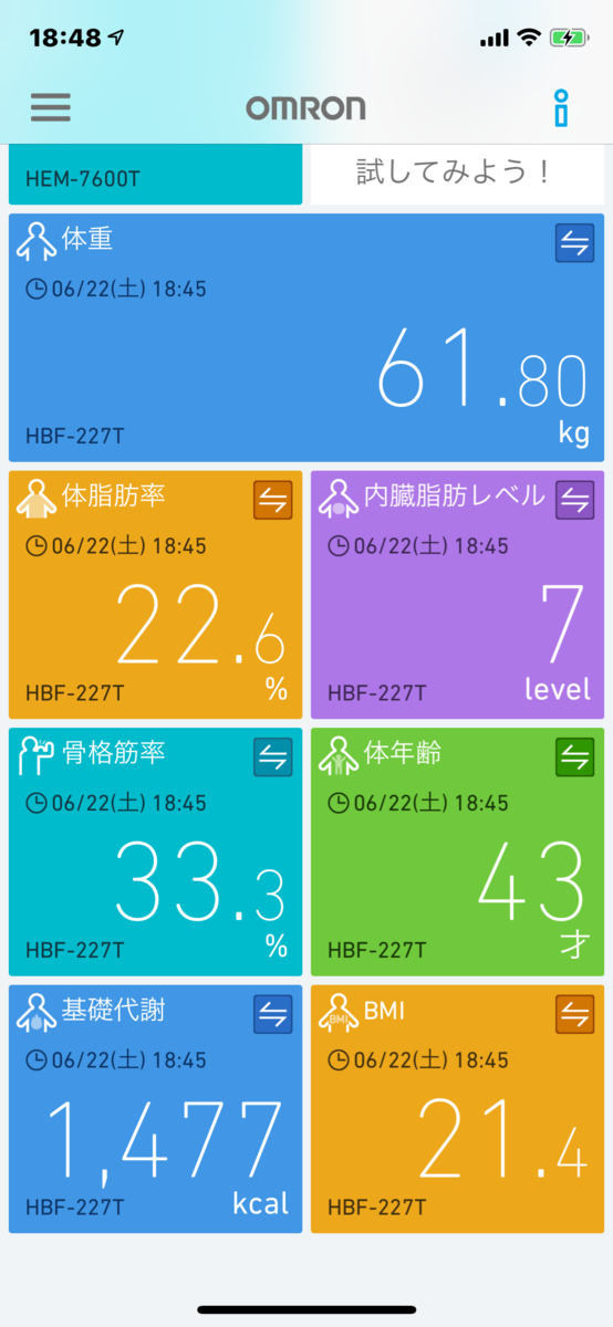 f:id:itokoichi:20190622211624j:plain