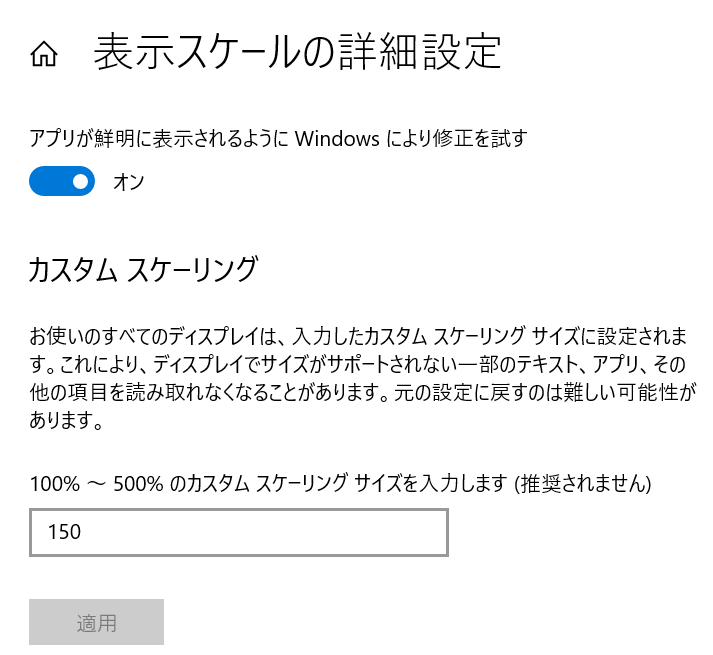 f:id:itokoichi:20190627095438p:plain