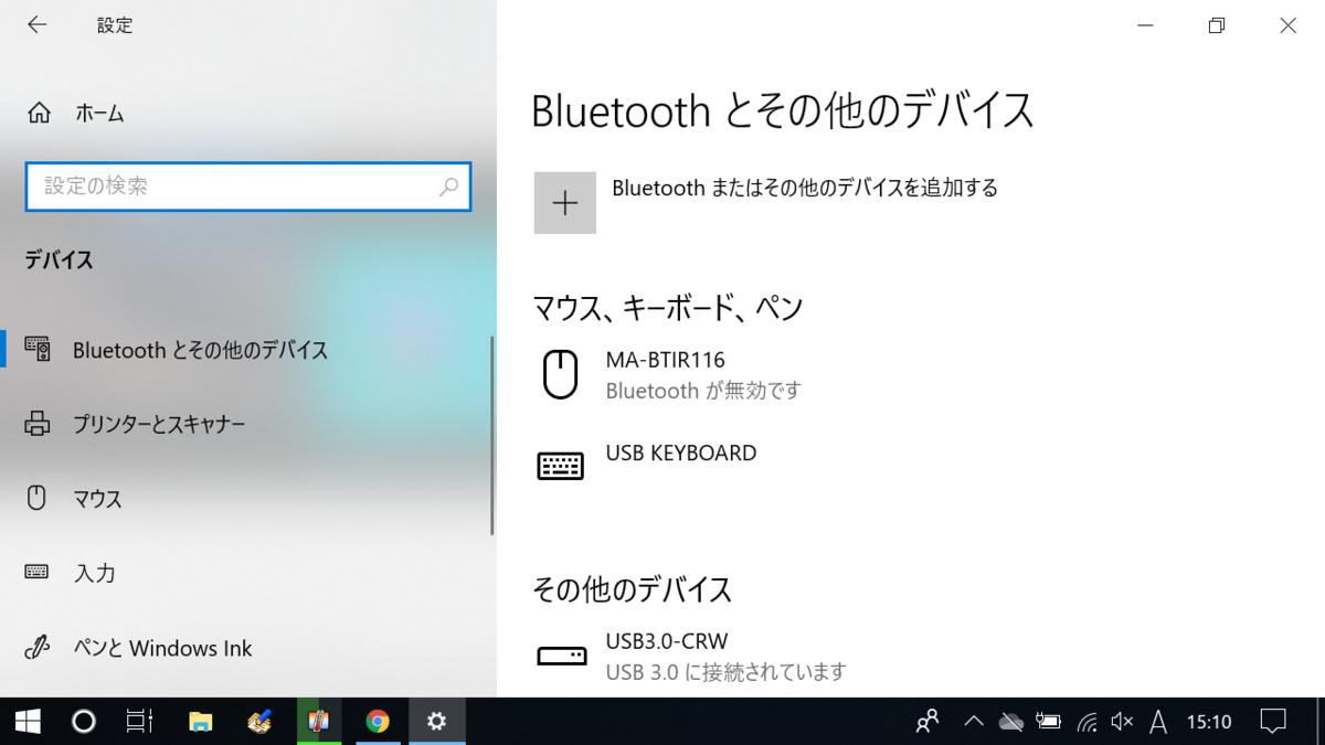 f:id:itokoichi:20190705155523p:plain