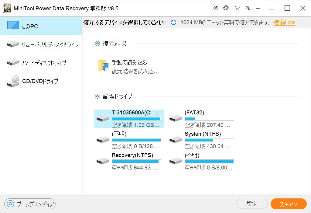 f:id:itokoichi:20190713110653p:plain