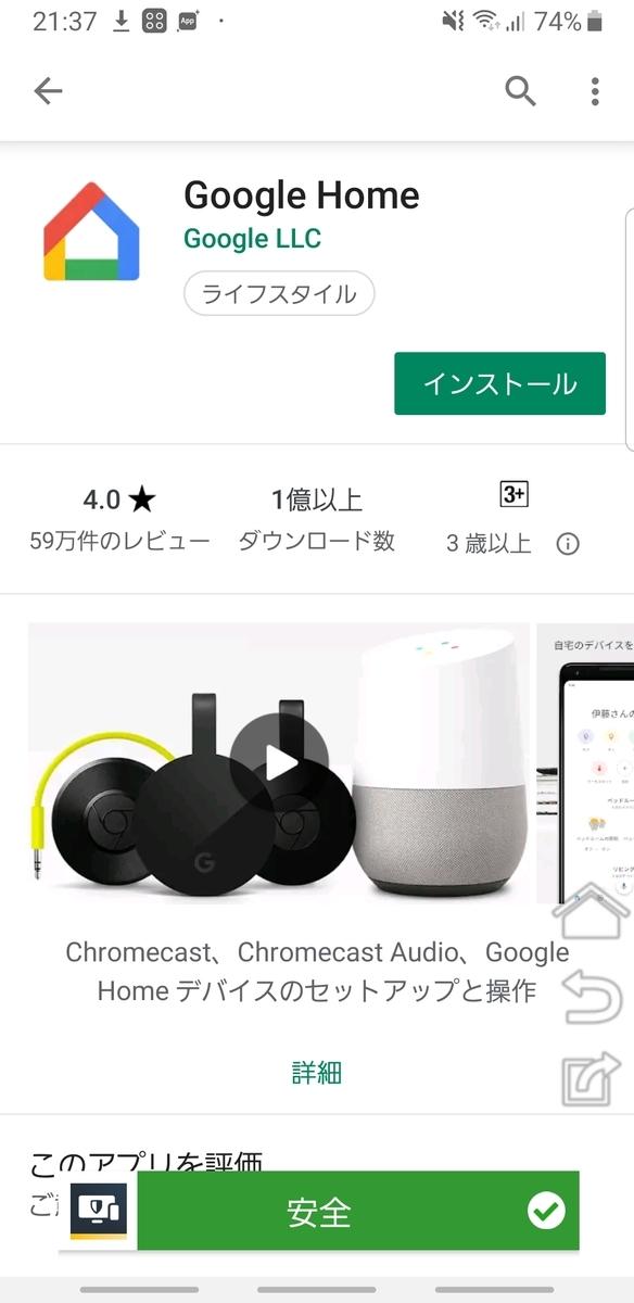 f:id:itokoichi:20190713232018j:plain