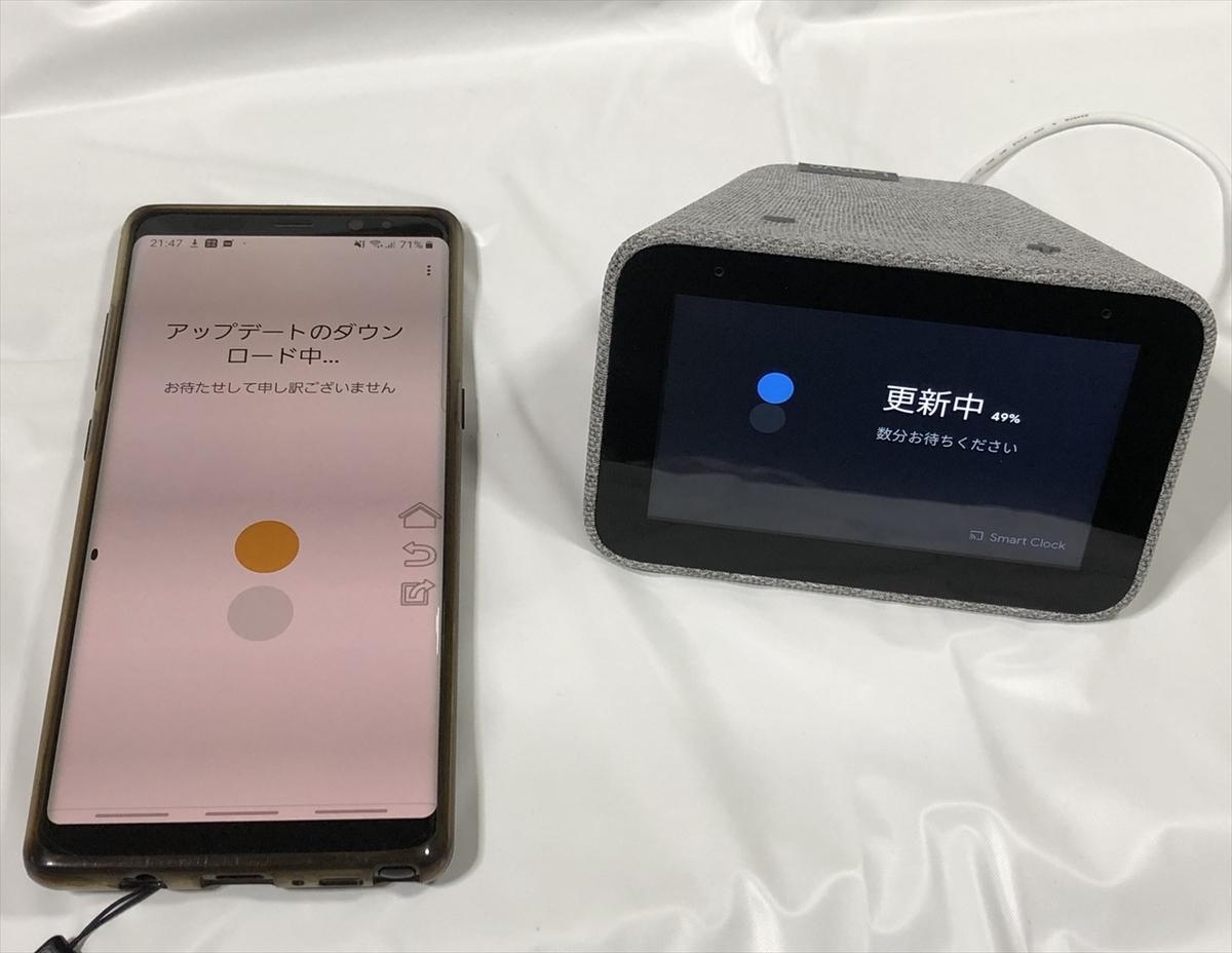 f:id:itokoichi:20190713232237j:plain