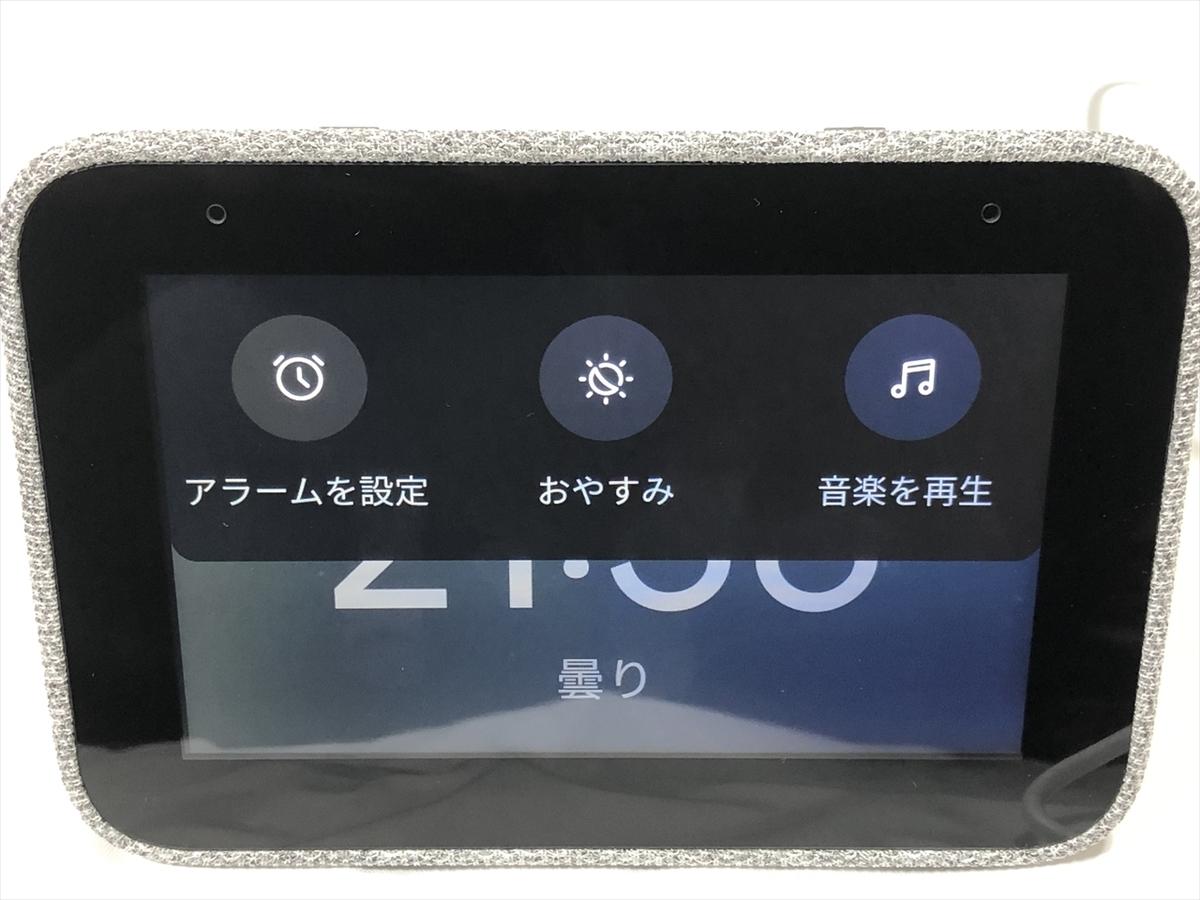 f:id:itokoichi:20190713233648j:plain