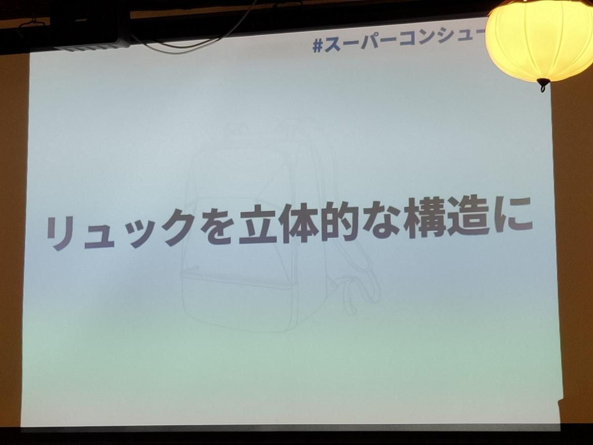f:id:itokoichi:20190717231949j:plain