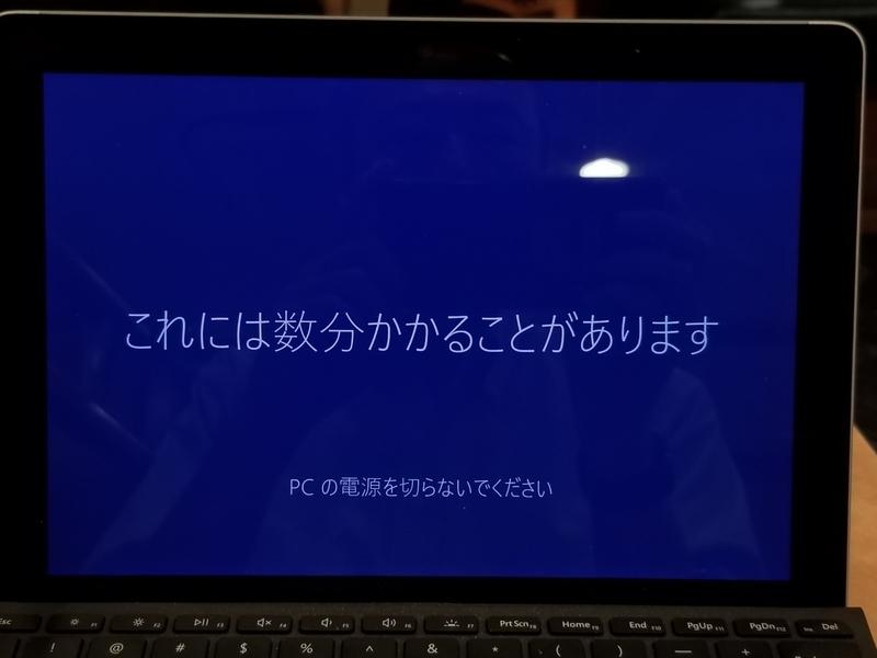 f:id:itokoichi:20190723195933j:plain
