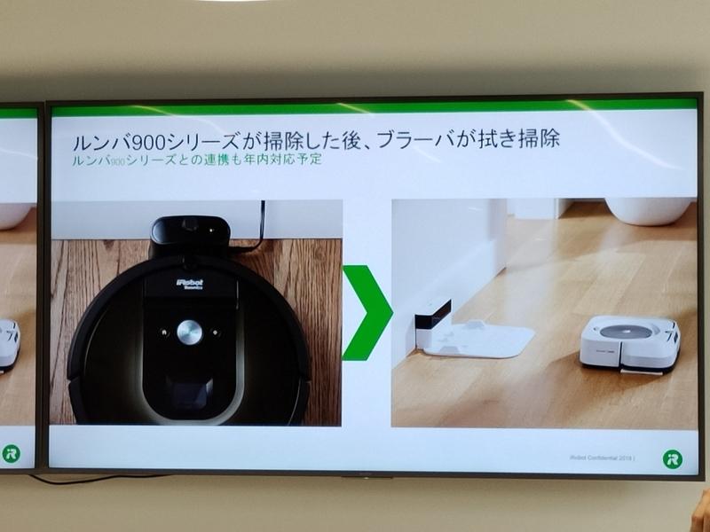 f:id:itokoichi:20190727140342j:plain