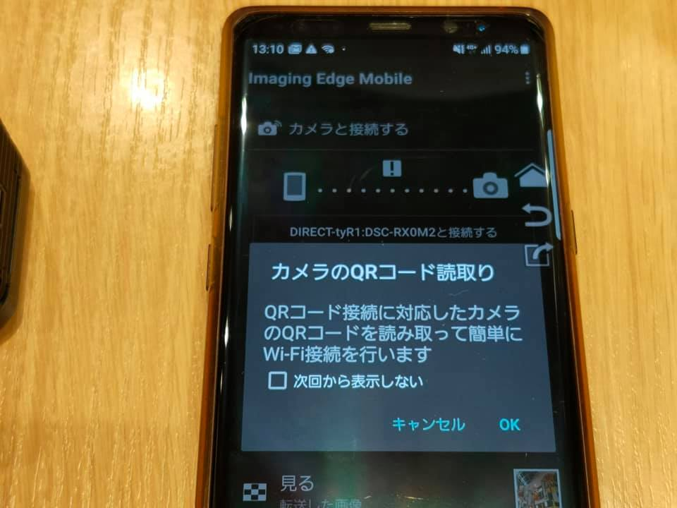 f:id:itokoichi:20190805102412j:plain