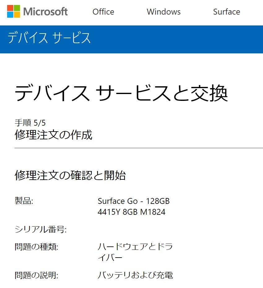 f:id:itokoichi:20190813143056j:plain