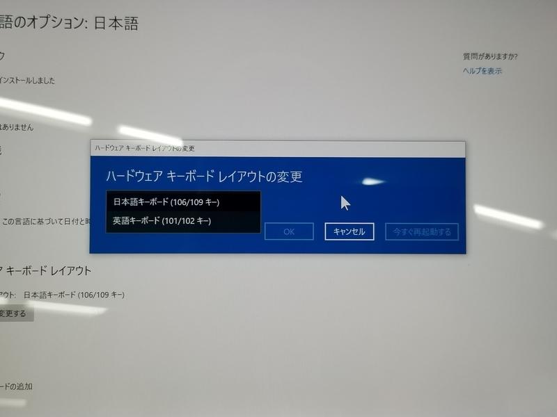 f:id:itokoichi:20190820010707j:plain