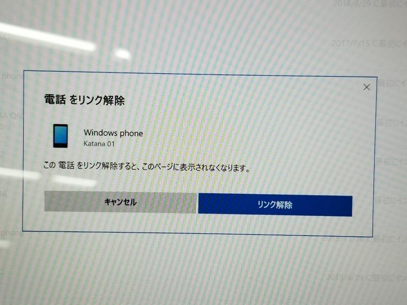 f:id:itokoichi:20190820013607j:plain