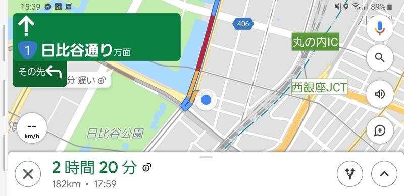 f:id:itokoichi:20190830154152j:plain