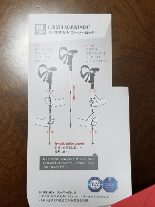 f:id:itokoichi:20190901163903j:plain