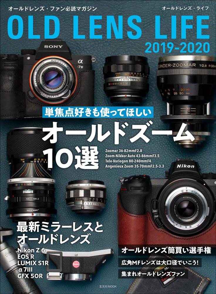 f:id:itokoichi:20190904133912j:plain