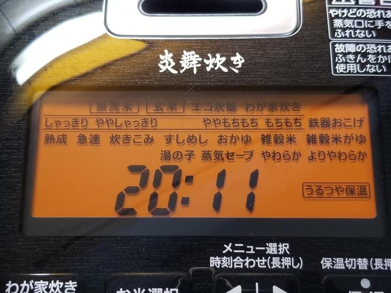 f:id:itokoichi:20190904164117j:plain