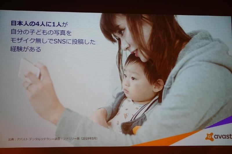 f:id:itokoichi:20190904220023j:plain