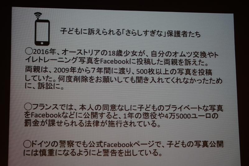 f:id:itokoichi:20190904220439j:plain