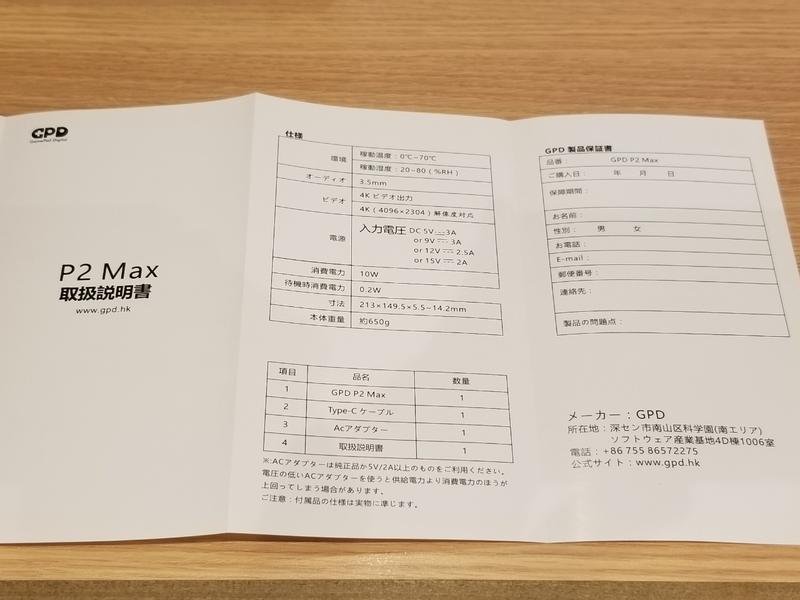 f:id:itokoichi:20190905191635j:plain