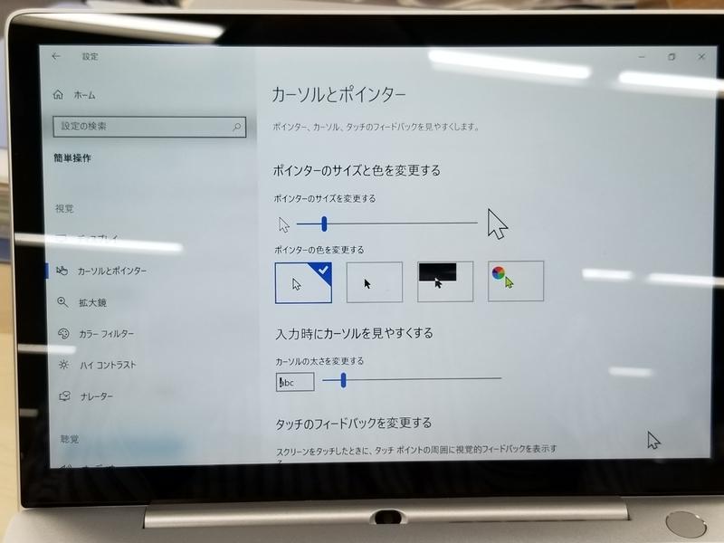 f:id:itokoichi:20190906161623j:plain