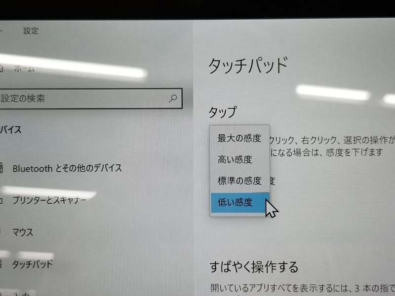 f:id:itokoichi:20190906161633j:plain
