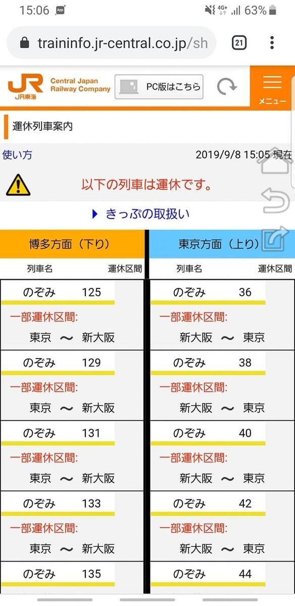 f:id:itokoichi:20190910122548j:plain