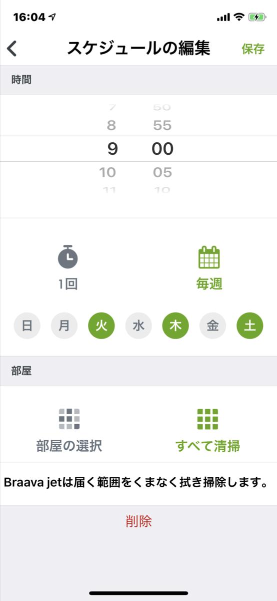 f:id:itokoichi:20190912161230p:plain