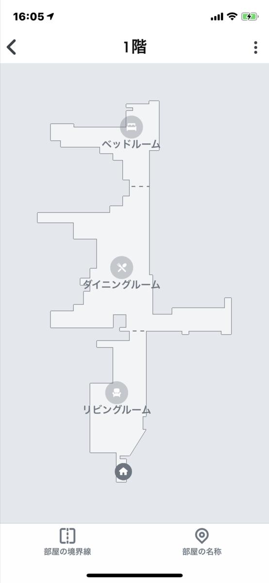 f:id:itokoichi:20190912162535p:plain